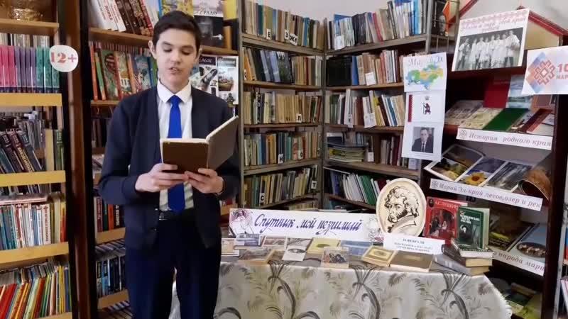 Орехов Ярослав 14 лет