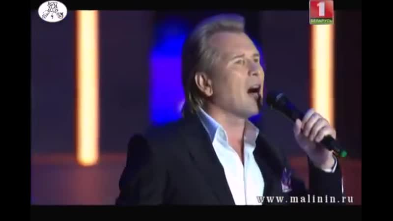 Александр Малинин - Берега (Славянский Базар 2013) _ Alexandr Malinin, Berega