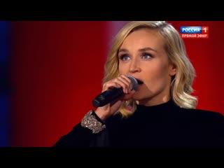 """Полина Гагарина исполняет песню """"Кукушка"""""""