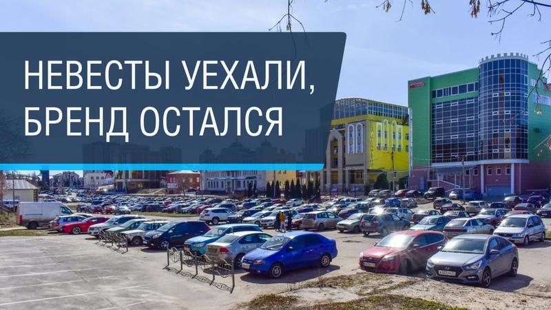 Иваново город без мечты