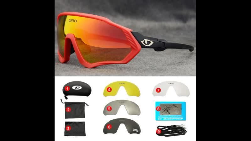 спортивные очки Gafas Ciclismo