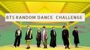 BTS RANDOM DANCE CHALLENGE | CHORUS DANCE BREAKS| w/ mirrored DP no countdown