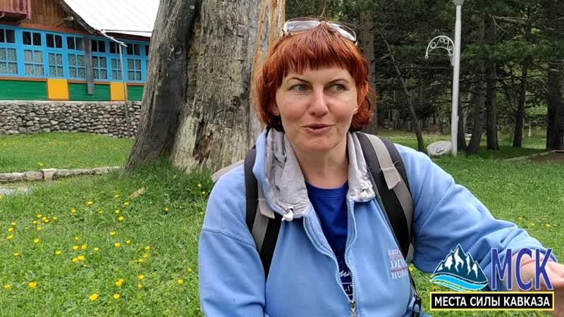 Астролог Инна рассказывает о поездке к горе Уллу тау