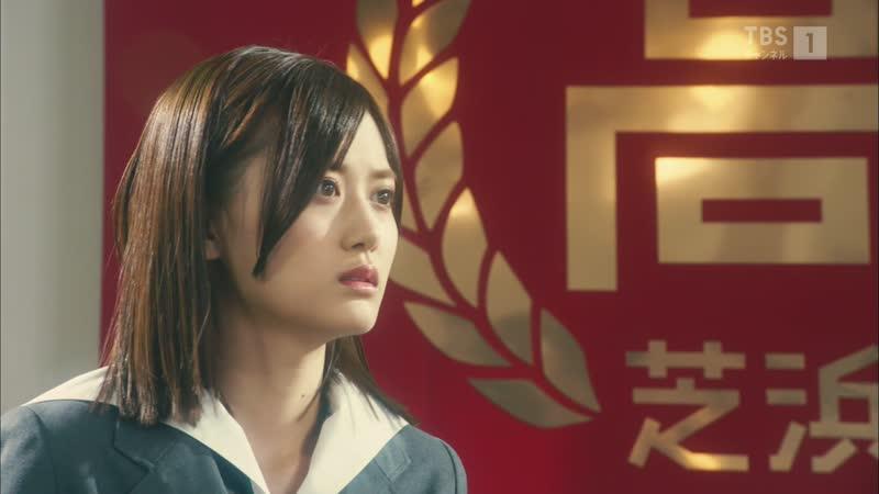 Exclusive Raws Eizouken ni wa Te wo Dasu na 06 END CS TBS1 1080p v2