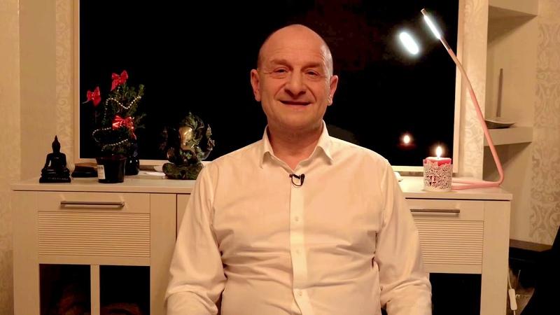 С НОВЫМ 2021 ГОДОМ - Сергей Болсун поздравляет