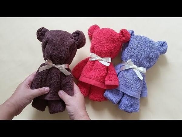 พับผ้าขนหนูเป็นน้องหมีนุ่มนิ่ม How to A TOWEL LITTLE BEAR