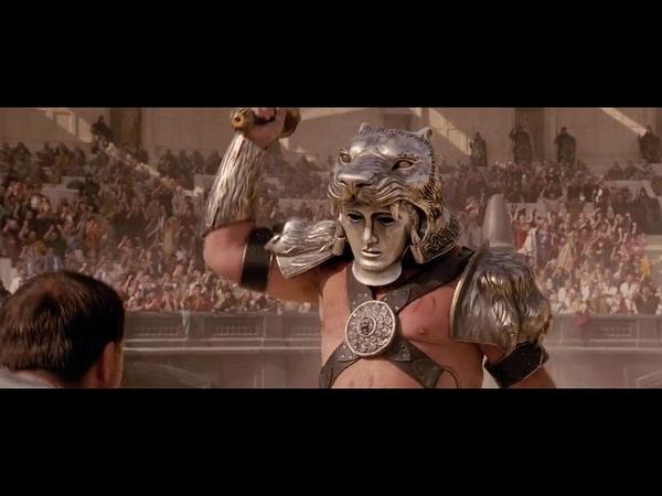 Gladiator Maximus vs Tigris of Gaul