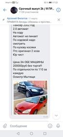 -176049636_457354729