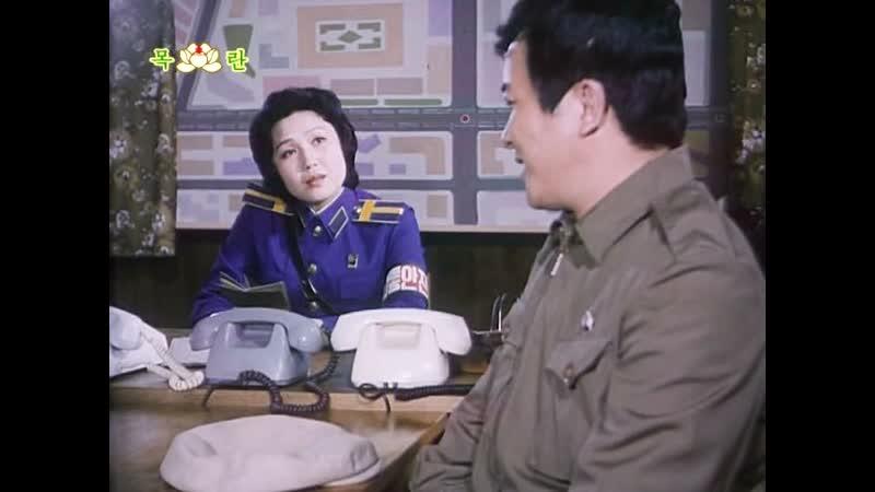 Регулировщица на перекрёстке / Ne kori chobyong (1986)