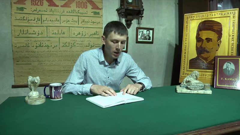 Live Татарский театр имени Камала (ТГАТ им.Г.Камала)