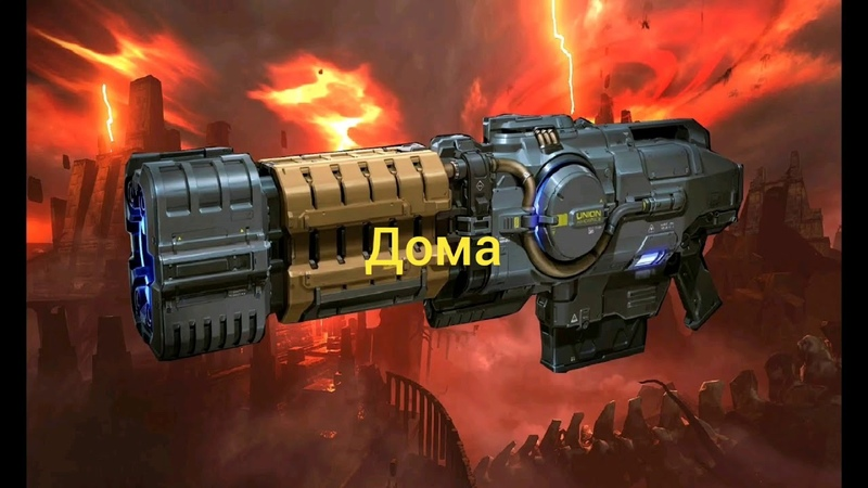 ПЛАЗМЕННАЯ ПУШКА /новый капиляр/увеличина дальностьСтруя Авраменко.