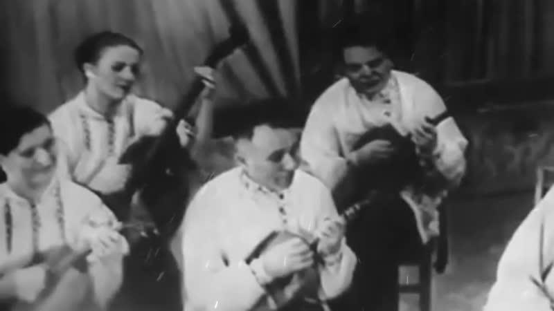 Государственный русский хор имени М Пятницкого