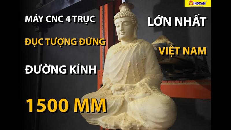 Giới thiệu máy CNC Đục Tượng Đứng đường kính lớn nhất Việt Nam | Máy CNC Đông Phương