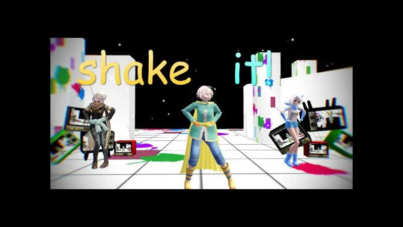 MMD Undertale AU The Star Sanses shake it DL