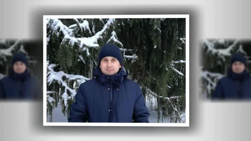 Спасительное Рождество Д Лапаев
