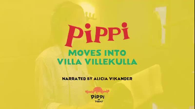 Алисия Викандер читает - Пеппи длинный чулок