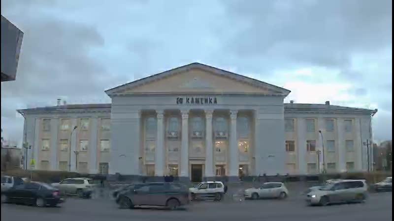 Краевой Дворец молодежи (time-lapse)