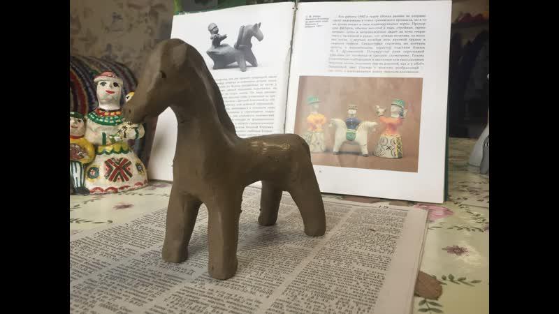Каргопольская игрушка. Конь