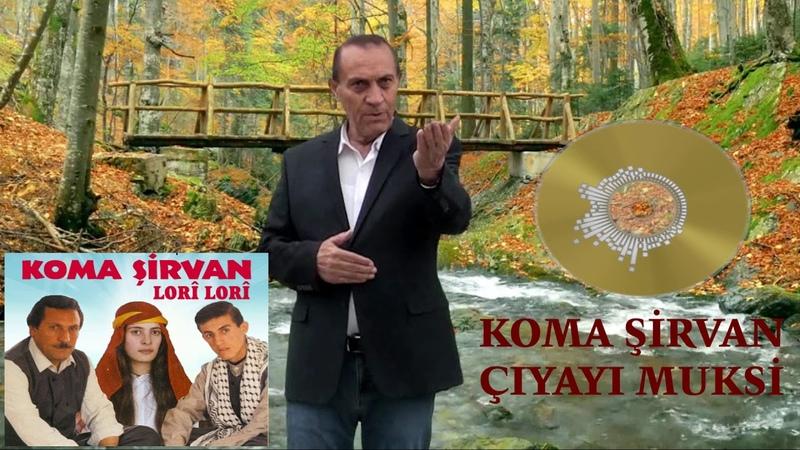 Yıllarca Hala Dinlenen KÜRTÇE Mükemmel Şarkılar (Kürtçe Hareketli) Koma Şirvan - Çıyayı Muksi
