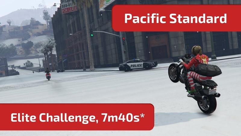 GTA Online Pacific Standard Elite Challenge 7m40s Snow