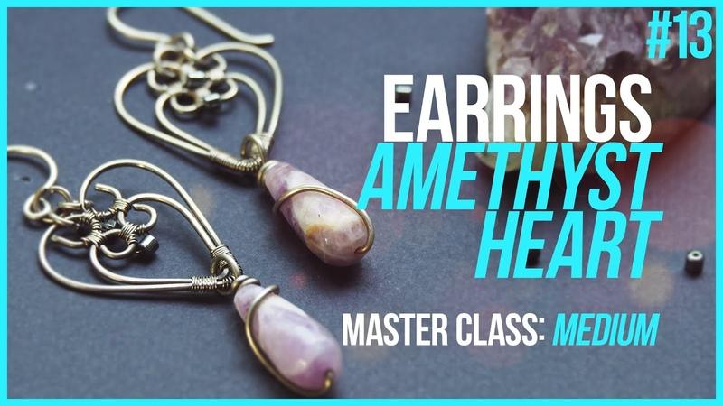 Earrings Amethyst Heart Wirewrap master class 0