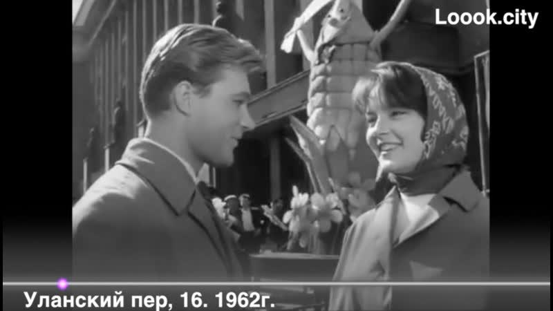 Уланский пер 16 1962г Застава Ильича Демонстрация 2ч
