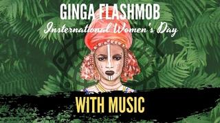 Lady Ginga — BIQLE Видео