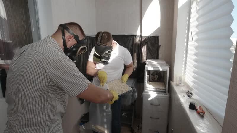 Мефедрон лаборатория в Севастополе