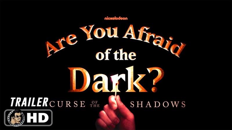 Боишься ли ты темноты Проклятие теней трейлер