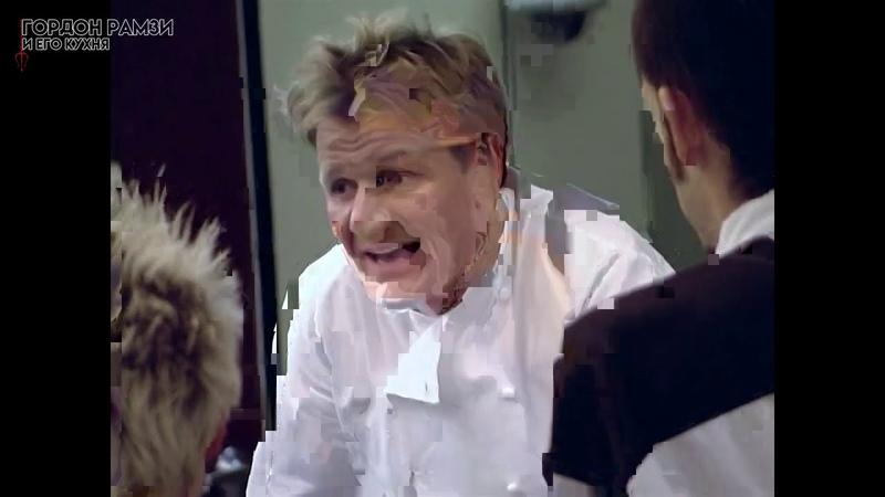 Адская Кухня Америка 1 сезон 9 серия HD