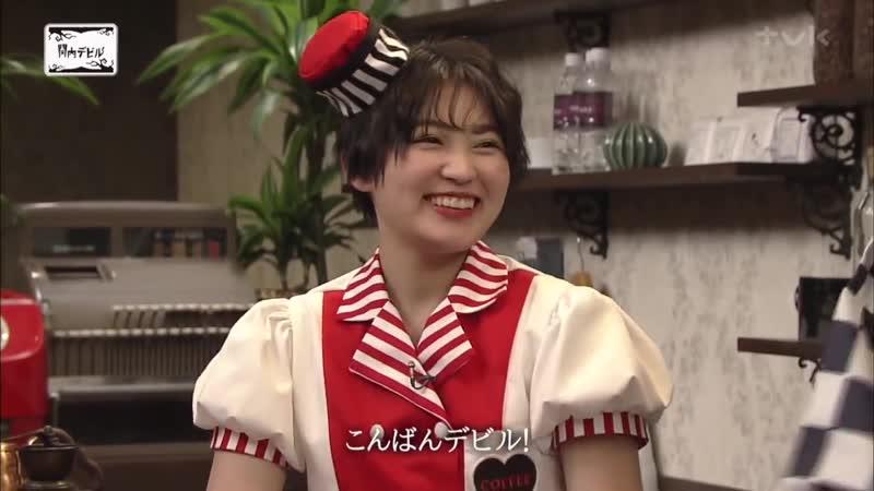 Hinata Kashiwagi Shiritsu Ebisu Chuugaku Kannai Devil 31 03 2020