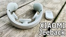 СПАСИТЕ НАШИ ШЕИ ! Xiaomi Jeeback Neck Massager G2 МАССАЖЕР ВЕКА