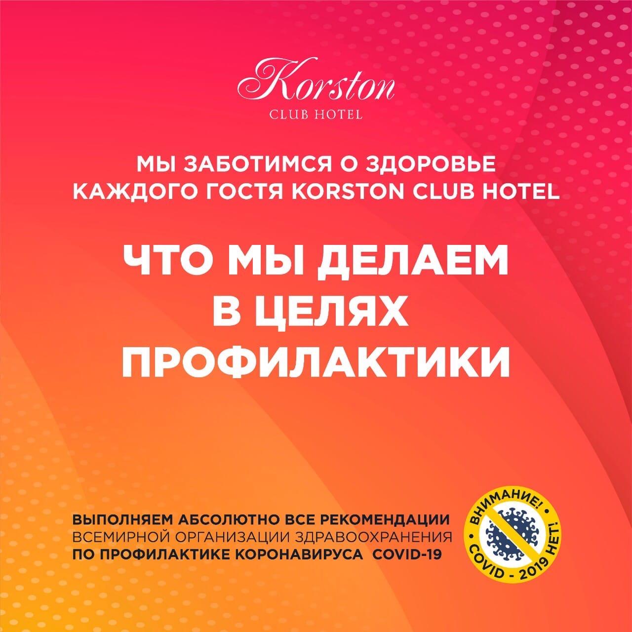 Ресторан «Evoo» - Вконтакте