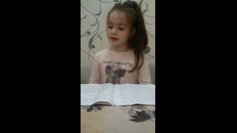 Пасхальный рассказ Марии Дмитроченко 7 лет