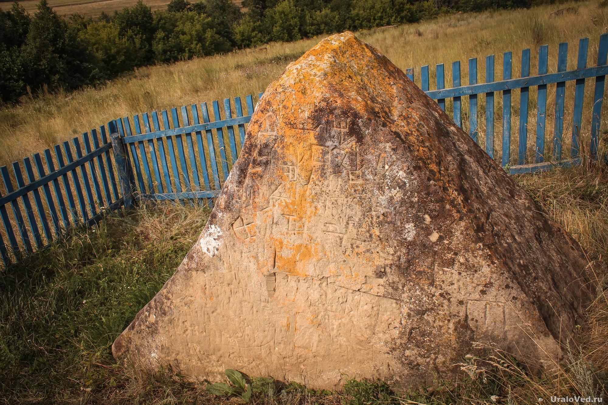 Башкирские тамги в Ташлах