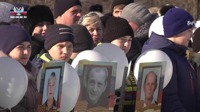 2019 ДНР и ЛНР отмечают годовщину проведения Дебальцевско Чернухинской наступательной операции
