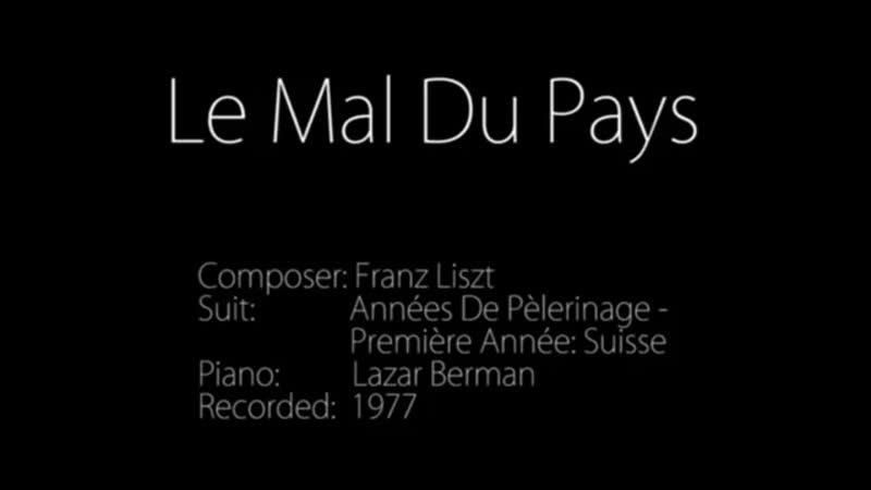 Liszt Le mal du pays Lazar Berman Haruki Murakami Années de pèlerinage