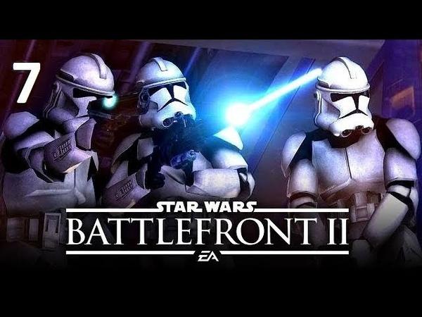 Мультиплеер Star Wars Battlefront 2 (2017) № 7 Противостояние Сепаратисты против республики