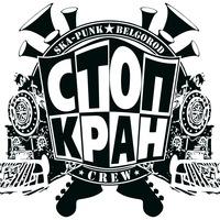Логотип Стоп-Кран
