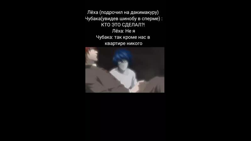 Дакимакура помечена Олегом