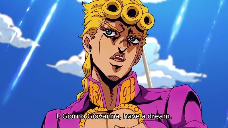 'я джорно джованна и у меня есть мечта