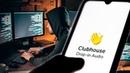 Хакеры слили в сеть данные 1,3 млн пользователей Clubhouse