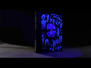 Marilyn Manson by Perou: 21 Years in Hell (Limited edition)