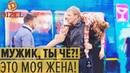 Пьяная баба - себе не хозяйка ночной клуб 8 марта – Дизель Шоу 2019 ЮМОР ICTV