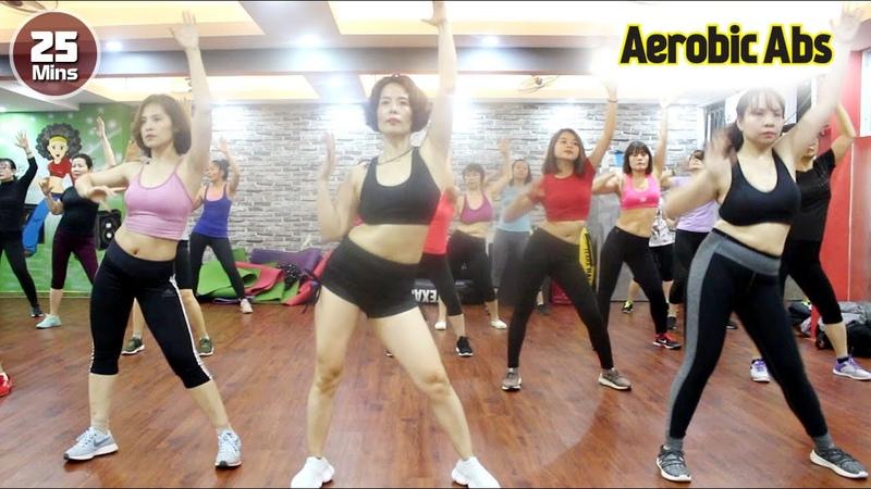 25 Menit Pengurangan aerobik dari lemak perut dengan cepat l Latihan aerobik penuh video