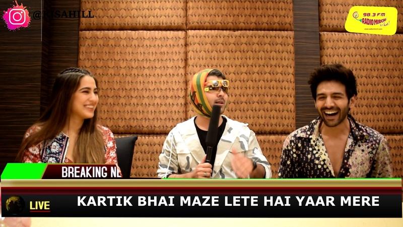 Sara Ali Khan And Kartik Aaryan Funny Interview Love Aaj Kal 2 Rj Sahil Jaipur