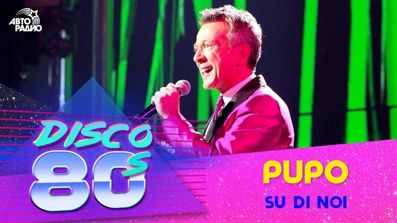 Pupo Su Di Noi Disco of the 80's Festival Russia 2017
