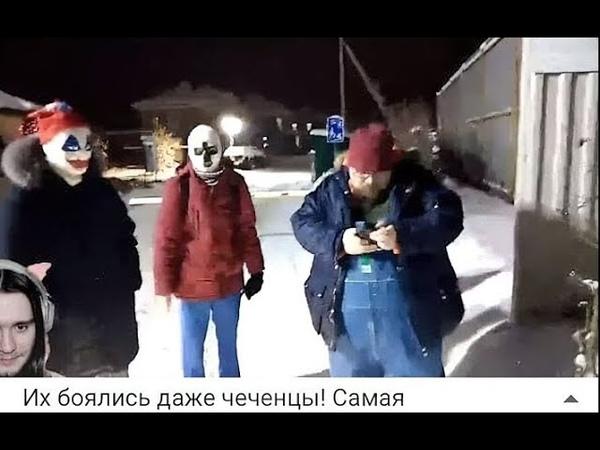 09 01 2021 Стрим с Чимой БЕЗУМИЕ В ГОТЭМЕ AUDIO RW