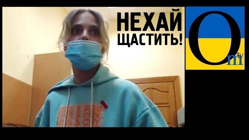Розчинили російську Глюкозу українські прикордонники