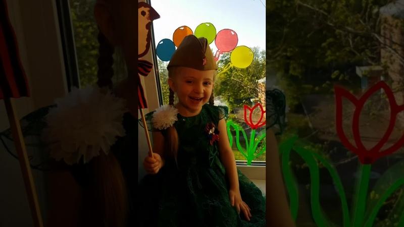 У войны не детское лицо Заруцкая Эмилия Сергеевна 4 года